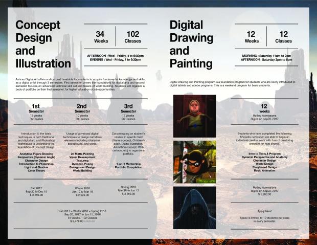 2017_digital_brochure-2.jpg